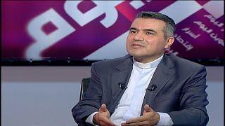 الأب باسم الراعي: سلطة الفاتيكان معنوية والحل في لبنان داخلي بامتياز يقوم على احترام السيادة ووقف الابتزاز السياسي والزنا بحق الشعب
